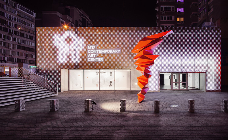 m17 contemporary art center aranchii 1 - 美術の本質を知る